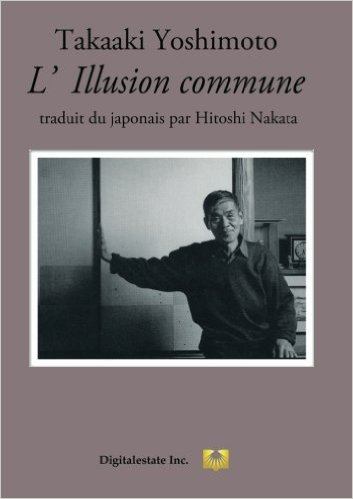 L'Illusion_commune