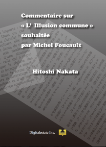 Comment on L'Illusion commune wanted by Michel Foucault
